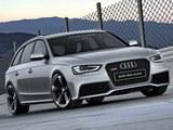 日内瓦亮相 奥迪RS4 Avant效果图曝光