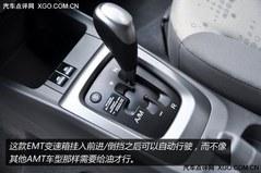 轻松应对高油价 4款实测省油车型推荐