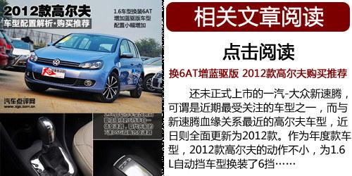 以增配为主 6款近期年度改款车型推荐