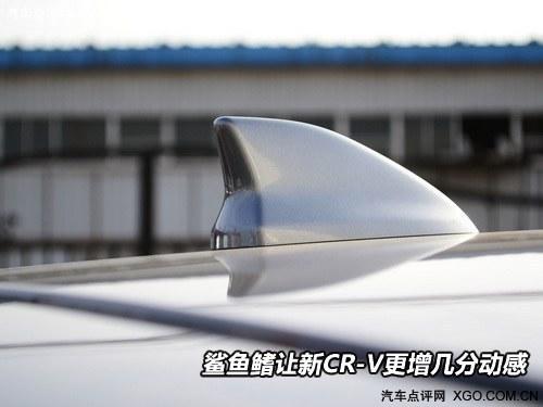 优良基因的延续 实拍全新东风本田CR-V