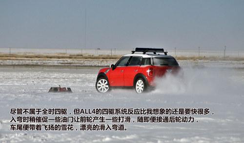 冰雪八勇士 8款四驱车型冰雪行之测试篇