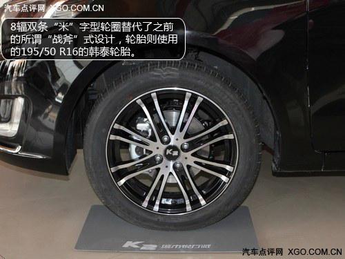 不安分的装束 实拍起亚K2两厢Sport版