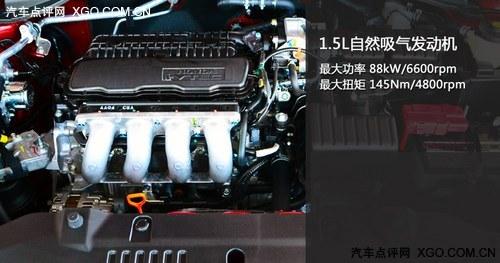 越级而立 锋范1.5L手动精英版新车实拍