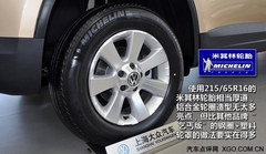入门级 新CR-V、途观低配版对比