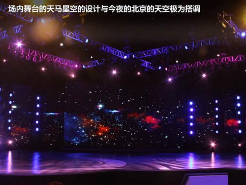 """""""楚霸王""""冯绍峰领衔 丰田推炫装版车型"""