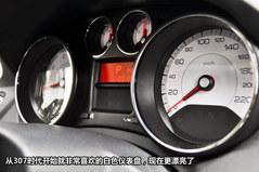 家用主力军 4款不同价位的热门紧凑车