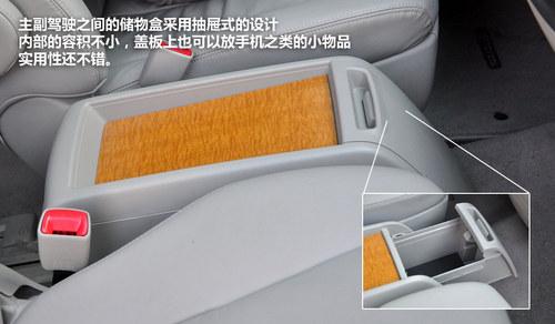 路上头等舱 深度体验丰田mpv普瑞维亚 高清图片