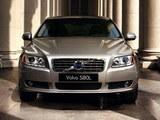 售37.49-65.99万 2012款沃尔沃S80L上市