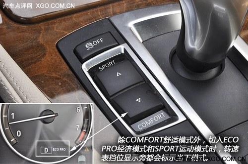 试驾体验进口宝马530i旅行版 -动力驾驶 告别N52B30A 宝马5系