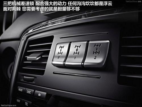 越野之王奔驰G63 G65现车到店购车送礼 -奔驰G级高清图片
