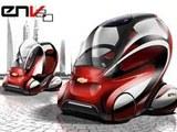 雪佛兰EN-V 2.0电动联网概念车亮相北京