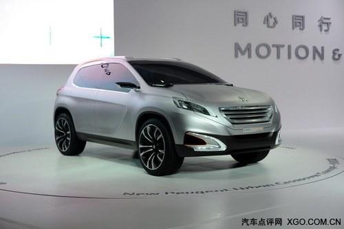 2012北京车展 标致Urban Crossover首发