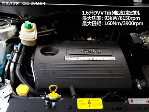 配置再升级 试驾2012款奇瑞瑞虎1.6DVVT