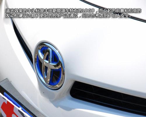 远离末日危机 测试一汽丰田全新普锐斯