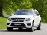 5.5L/V8双涡轮 2013款奔驰GL63 AMG发布