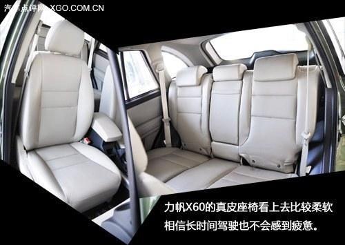 8万圆你SUV梦 3款低价热门国产SUV推荐