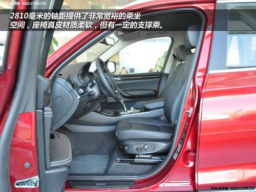 """""""T""""时代 4款主打2.0涡轮增压的SUV推荐"""