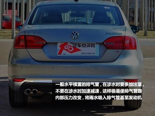 正值京城雨季 浅谈车辆涉水前后那些事