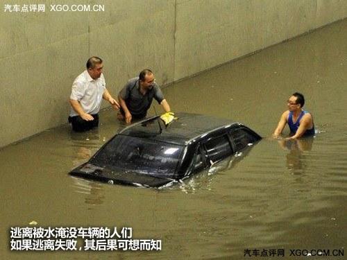 你的救命稻草 聊聊常备的汽车安全装备