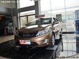 2012款起亚K2现车销售  优惠现金3000元