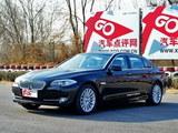 搭载2.0T发动机 宝马新款5系8月底上市