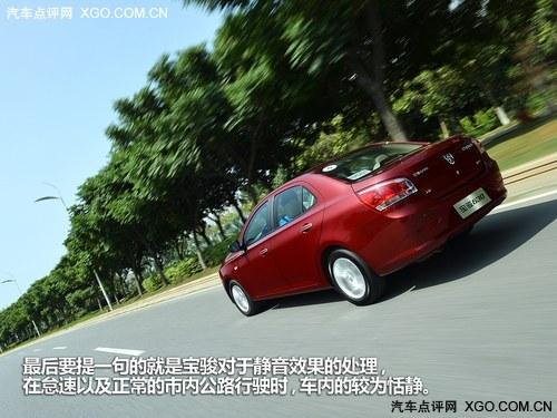 排练增大动力提升 试驾宝骏630 1.8L