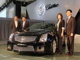 128.8万 凯迪拉克CTS-V Coupe成都上市