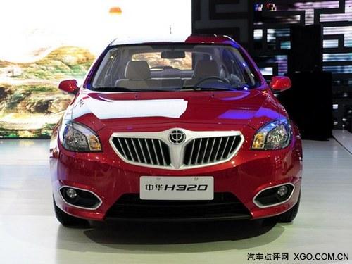 6.38-7.88万元 成都车展中华H320上市