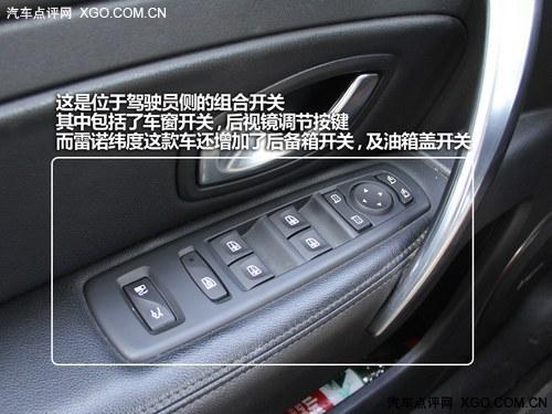 电动窗开关不仅控制车窗