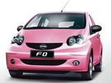 官方最高降4千 比亚迪新款F0售2.99万起