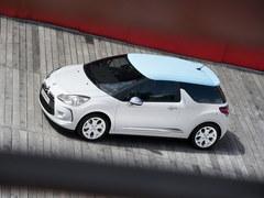 巴黎车展发布 雪铁龙将推DS3电动概念车