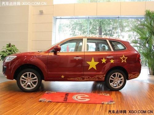 车身采用了五星红旗图案作为涂装