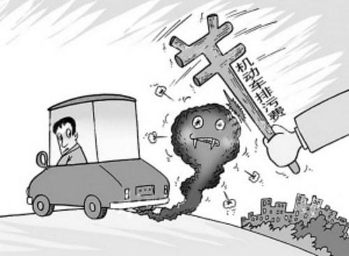 非本市进京载客汽车高清图片