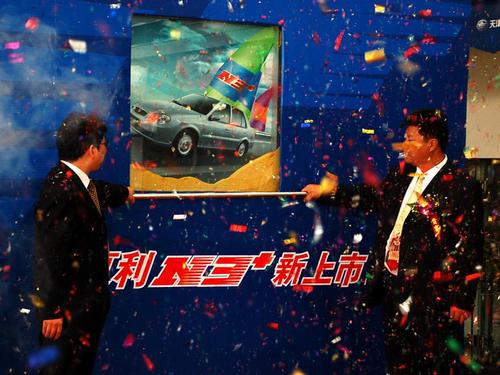 国4标准夏利N3 上市 售价3.68 4.38万元高清图片