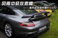 风雨中释放激情 海外试驾保时捷911 GT2