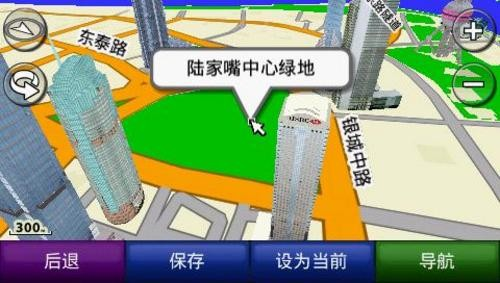 """植入3D加速技术,GPS玩实景""""极品飞车"""""""