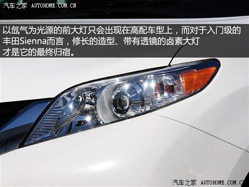 丰田(进口) Sienna 2011款 2.7L 两驱自动型