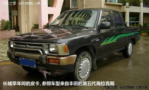 长城 长城汽车 风骏3 2011款 2.2L财富版 标准型小双排
