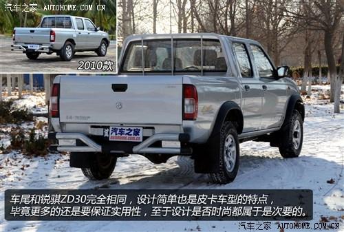 东风郑州日产锐骐皮卡2013款 3.0t 四驱标准型cyqd80 e3高清图片