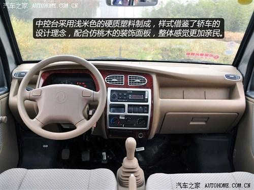 东风小康k07全车电路图