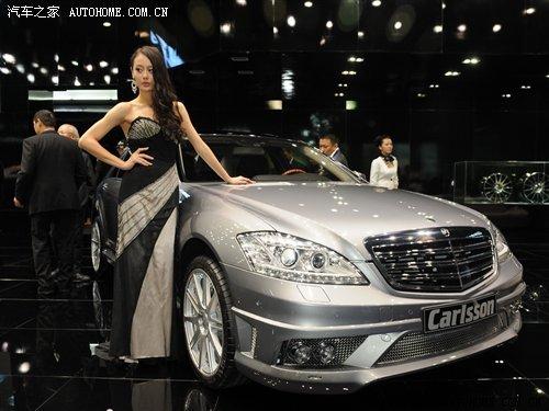 动力强劲 卡尔森四款车型亮相广州车展