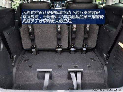 纳智捷东风裕隆大7 MPV2013款 2.0T 旗舰型