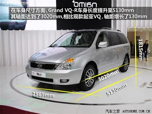 起亚 起亚(进口) 起亚VQ 2012缓 2.2T VQ-R 豪华版