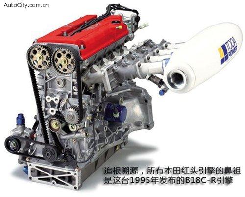 本田的红头发动机源于1995年推出的b18c(搭载于代号dc2的integra图片