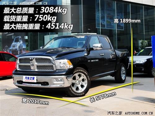 两门版道奇公羊报价多少钱北京现车卖价高清图片