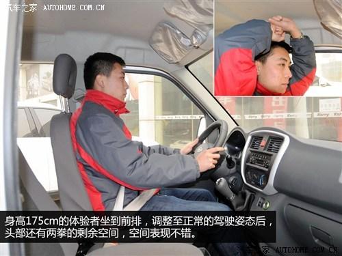 开瑞开瑞汽车优优II代2013款 1.0L标准盘刹型