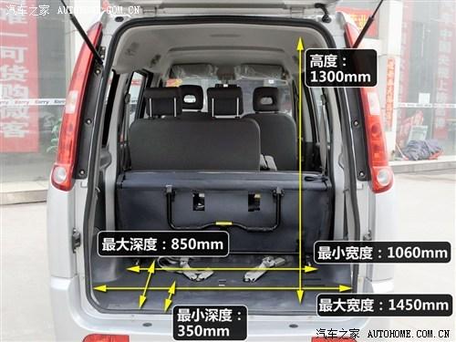 开瑞开瑞汽车优优2代2013款 1.0L舒适型