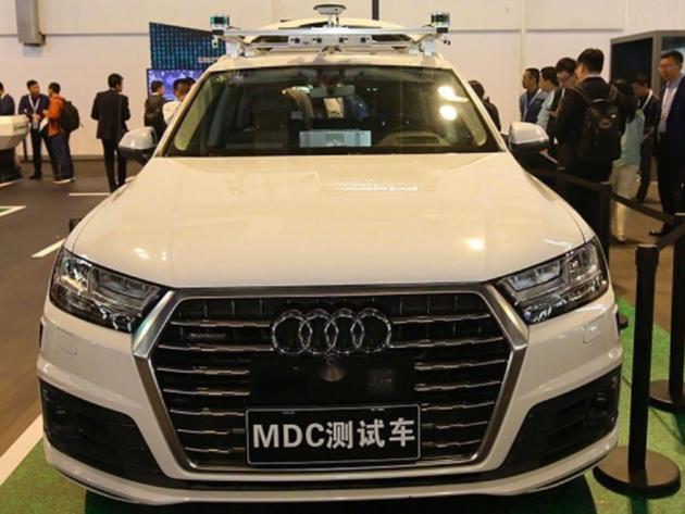 华为联手奥迪 合作研发L4级别自动驾驶