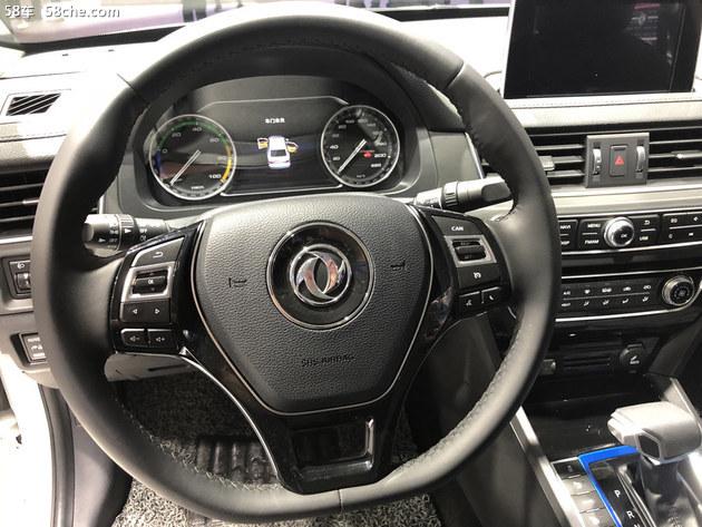 新款景逸S50EV上市 补贴后XX.XX-XX.XX万