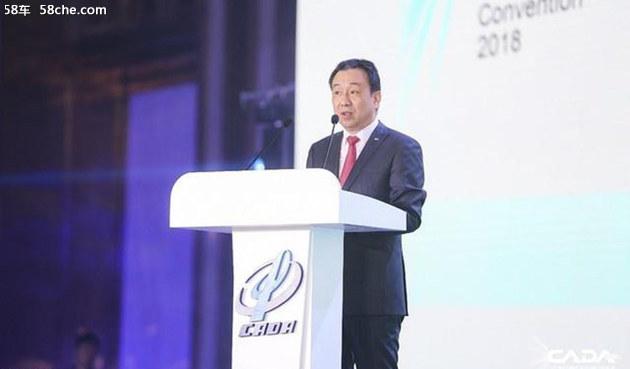 中国汽车流通行业发展论坛 迎接新挑战